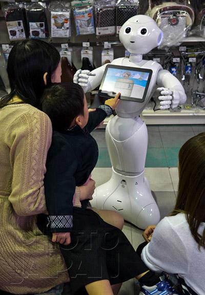 PHOTO JAPAN - Contact