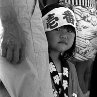 Black & White Photos of Japan