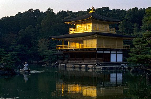 Photo Japan 1C-07