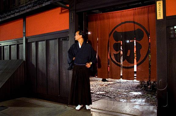 Photo Japan 2C-01
