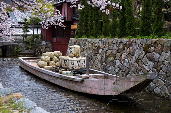 Photo Japan 2C-07