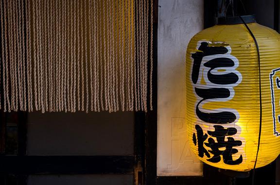Photo Japan 3C-04