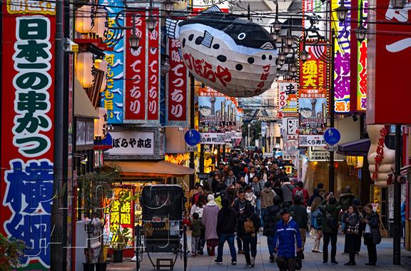 Photo Japan 4B-09