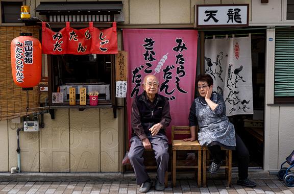 Photo Japan 4C-07