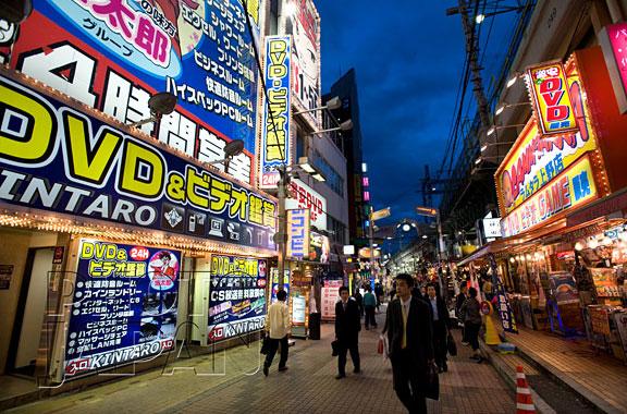 Photo Japan 5B-05