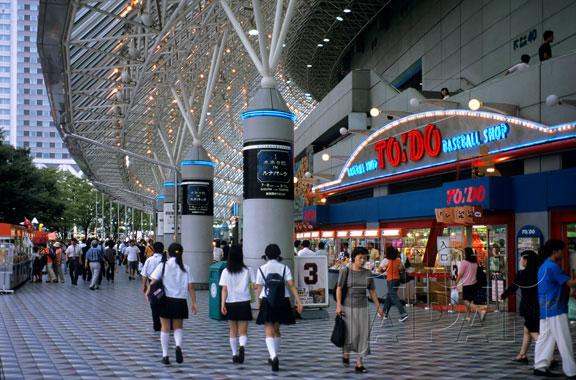 Photo Japan 5B-06