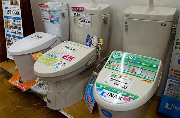 Photo Japan 6B-08