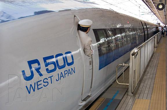 Photo Japan 6C-01