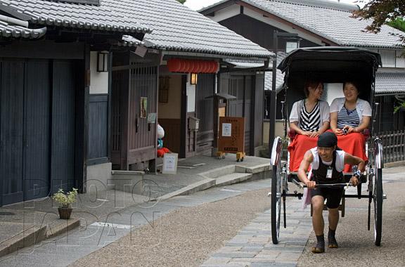 Photo Japan 6C-02