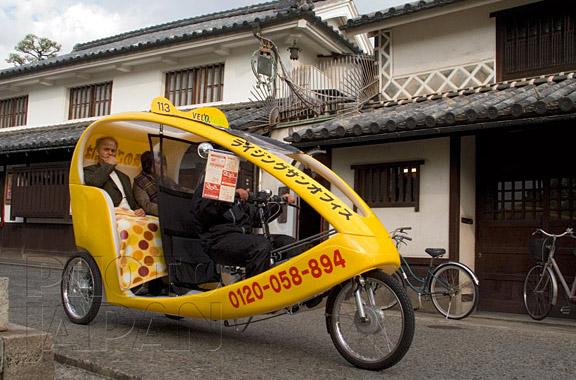 Photo Japan 6C-03