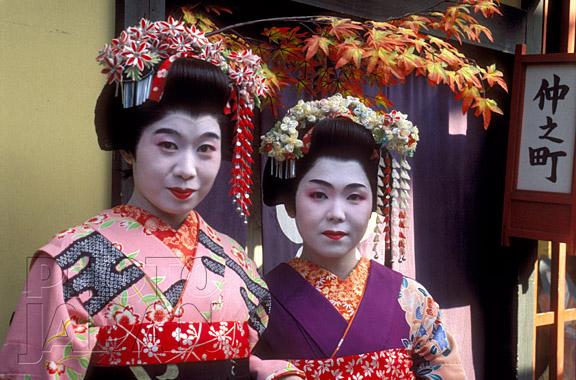 Photo Japan 7A-06
