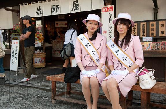 Photo Japan 7A-09