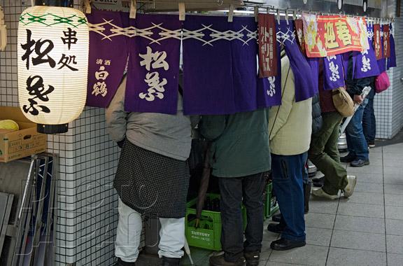 Photo Japan 7B-01