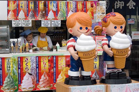 Photo Japan 7B-10