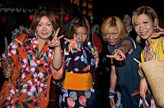Photo Japan 8B-08