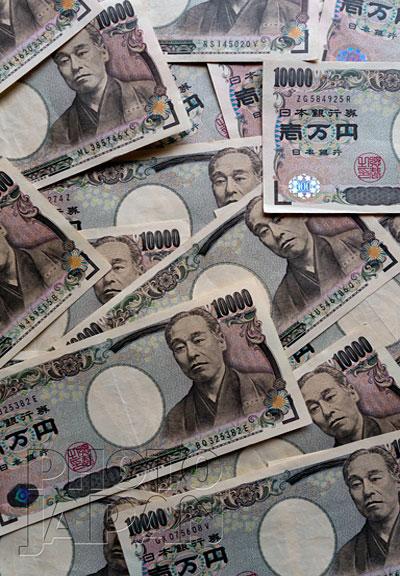 PHOTO JAPAN - Payment