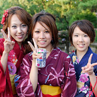 Photo Japan - Stock Photo PIN0038