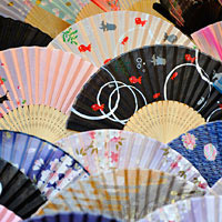 Photo Japan - Stock Photo PIN0061