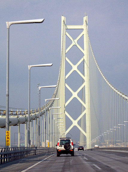 PHOTO JAPAN - Sample Enlargement (COPYRIGHT 2020)
