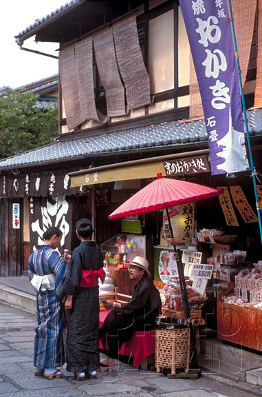 PHOTO JAPAN - Sample Enlargement (COPYRIGHT (C) 2021)